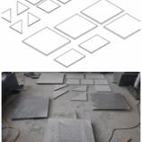 『G603 板石』の画像