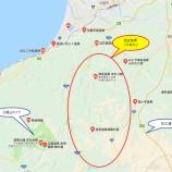 『File No.94 須佐温泉潮の井荘、No.95波多温泉満壽の湯』の画像