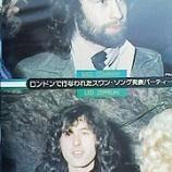 『1975年1月号 その2』の画像