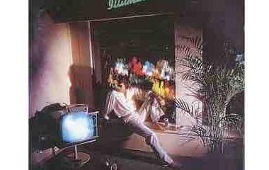 『浜田省吾 「Illumination」』の画像