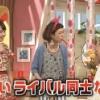 【戦争】FNS歌謡祭でAKBとモモクロがコラボ