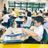 『【香港最新情報】「学校再開に向けてナノ抗菌塗装」』の画像
