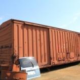 『放置貨車 ワム80000形ワム185633』の画像