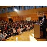 『講演会INいわき』の画像