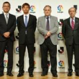 『Jリーグ アジアで初めてスペインのラ・リーガと提携 村井チェアマン「Jとリーガのトップが真剣勝負する機会を増やしていく」』の画像