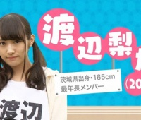 【欅坂46】渡辺梨加のポンコツっぷりが可愛くて癖になると話題にwwwww