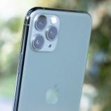 『【AAPL】iPhone11の売れ行き絶好調!年内の出荷台数が7,000万台を上回る大ヒット商品に。』の画像