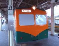 『藤沢駅にて』の画像