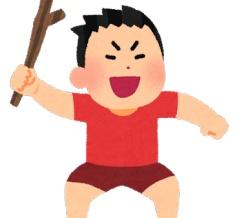 韓国政務首席、日本は「突拍子もない、卑下している、不快」 首脳会談不発はすべて日本のせい