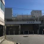 大阪どっかいこ!