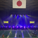 『【乃木坂46】ついに入場開始!!!『アンダラ2020@日本武道館』会場内の様子がこちら!!!!!!』の画像