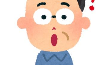 【鬼滅】ガンダム監督「あいつら本当うまくやったな!」