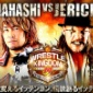 『WRESTLE KINGDOM 14 in 東京ドーム』の...