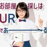 『ハリルホジッチ前監督が率いた日本代表は、まるで俺のよう。』の画像