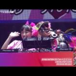 『「AYAKA-NATION 2017 in 両国国技館 LIVE Blu-ray&DVD」Trailer Vol.2』の画像