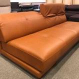 『【お客様からお問い合わせをいただきました】ロースタイルの本革ソファについて・マルイチセーリング LOLO』の画像