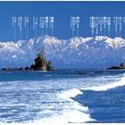 『今年の夢 立山に登りたい! 癒やしと心の旅路』の画像
