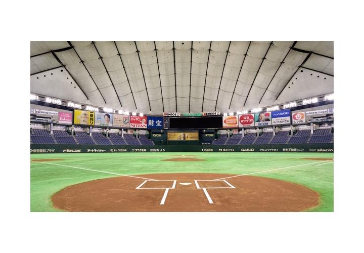 東京ドーム、今年から立ち見エリアでの場所取りや座っての観戦が禁止