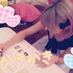 あきば女子寮公式ブログ