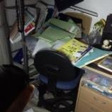 『北海道胆振東部地震』の画像