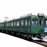 『田原本線100周年記念 各種イベント開催、復刻塗装列車が運行!』の画像
