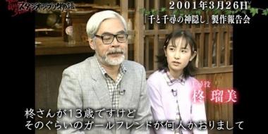 宮崎駿「キキが飛べなくなったのは女の子なら分かる」ニチャア...