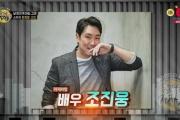 韓国俳優チョ・ジヌン(誰?)「母胎が日本だったから」数億ウォンの広告オファーを断る=心温まる美談