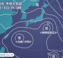 台風16号「ペイパー」24時間以内に発生の予想。フィリピンの東に熱帯低気圧。気象庁。9月11日11:50