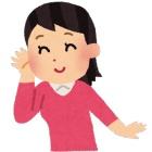 『「不思議と耳鳴りがおさまる!」ブレスライトヤングル(旧名・ハイパーブレスライト桜TYPE)』の画像