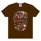 『【乃木坂46】『やっぱ乃木坂だな!』深川麻衣の生誕Tシャツのメッセージが泣ける件・・・』の画像