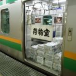 『宇都宮線・高崎線に残る新聞輸送列車』の画像