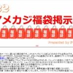 ジーンズサイトさめー ブログ コダワリのジーンズ&モノ