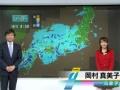 【画像あり】気象予報士の岡村真美子さん(29)がそこらのアイドルよりよっぽどアイドルっぽい件