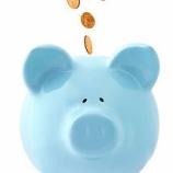 『ノービザや観光ビザで銀行口座開設したい方へ』の画像
