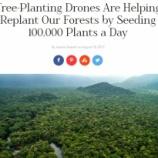 『ドローンによる緑の回復』の画像