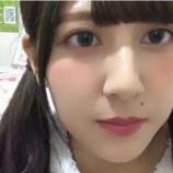 『[動画]2020.01.16(21:57~) SHOWROOM 「=LOVE(イコールラブ) 佐竹のん乃」@個人配信』の画像