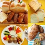 『今年の初レッスン 天然酵母 山食、さつまいもパン』の画像
