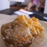 『ホタテとレンコンのステーキ』の画像