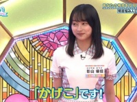 【日向坂46】影山優佳を『かげこ』と呼んでるメンバーっている???