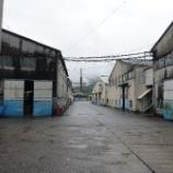 『兵庫県宍粟市の東亜林業本社で打ち合わせ』の画像