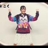 『【乃木坂46】安っ!向井葉月が個人PVで着てたシャツを発見したぞwwwwww』の画像