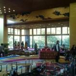 『ホテル瑞鳳』の画像
