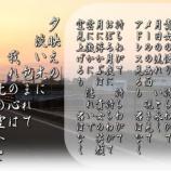『フォト詩歌「待ちわびて」』の画像
