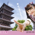 【速報】NMB48 川上礼奈 卒業コンサートの休演メンバーwwwwwwwwwwwww