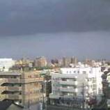 『天気雨(てんきあめ)?』の画像