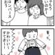【育児漫画256】いい服ほど…
