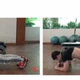 『【無料で肉体改造】腰痛にならないプランクのやり方』の画像