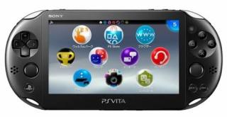 PS Vita、ついに全機種の出荷が終了。ソニーの携帯ゲーム機の歴史に幕