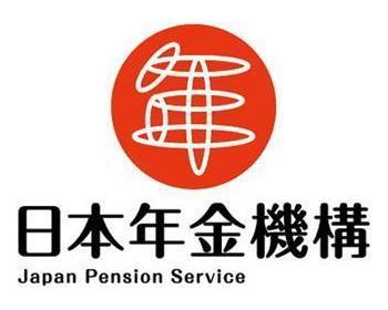 日本年金機構が札幌市・恵和ビジネスに委託していた53万6000人分の国民年金等の個人情報、再委託されていた