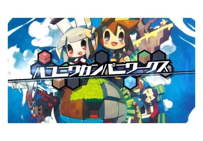 【日本一】『ハコニワカンパニワークス』のPVをようやく公開!中々面白そうだぞ